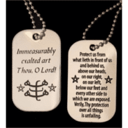 Prayer for Protection by the Bab – Tag Necklace
