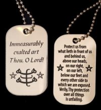 Prayer by the Bab for Protection Dog Tag Necklace