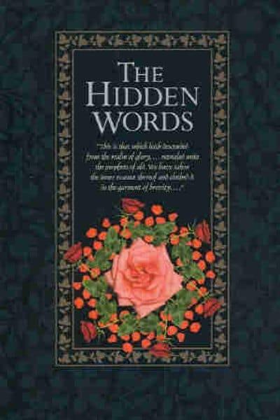 Bahai Sacred Writings