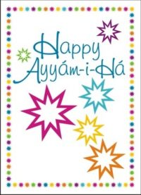 Star Ayyam-i-Ha card