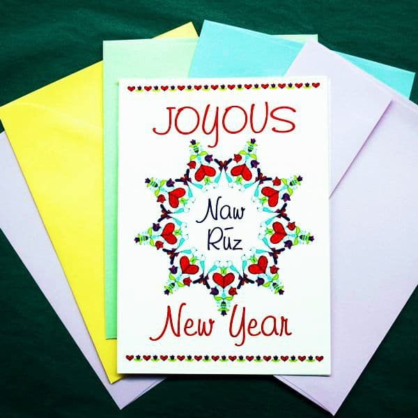 Star Naw-Ruz Card