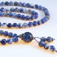 Sodalite Bahai Prayer Beads