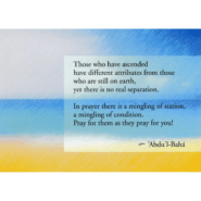 Abstract Bahai Sympathy Card
