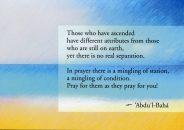 Abstract Sympathy Card