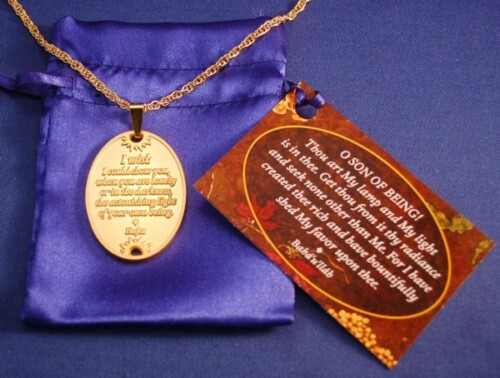 Hafez Quote Gold Pendant
