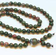 African Unikite Bahai Prayer Beads