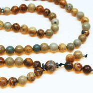 Picture Jasper Bahai Prayer Beads