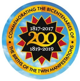 Bicentenary Button