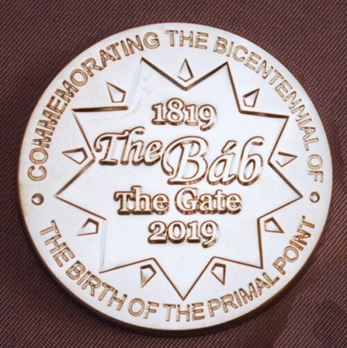 Bicentenary Medallion 2019
