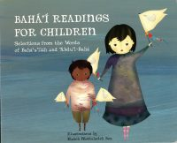 Bahai Readings for Children Blue Board Book