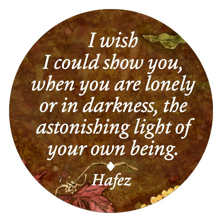 "Hafez ""Astonishing Light of Your Being"" Magnet"