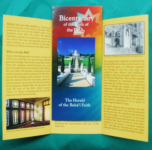 Birth of the Bab Bicentenary Pamphlet