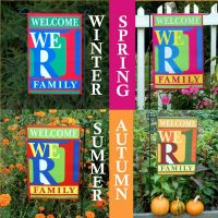 WeR1 Family 4-Seasons Welcome Garden Flag
