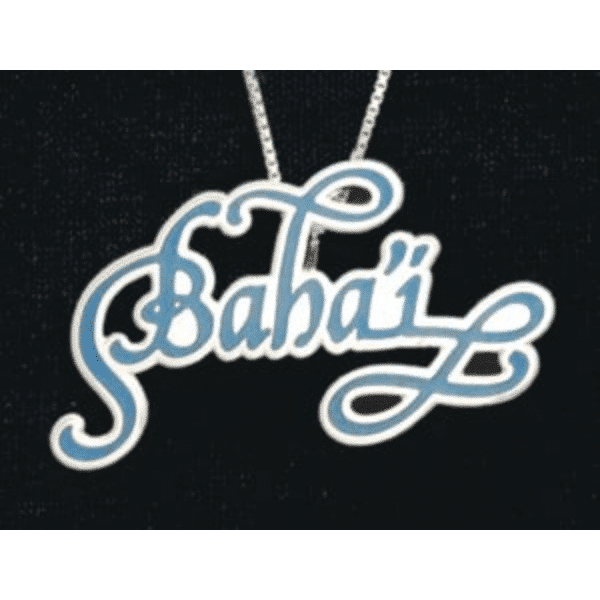 """Calligraphic """"Bahai"""" Pendant in Silver Plate and Turquoise Blue"""