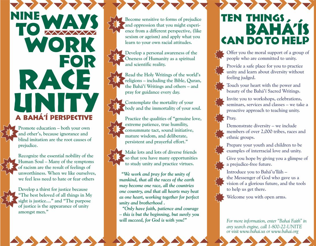 9 Reasons /9Ways to Work for Race Unity