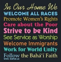 In Our Home – Bahai Yard Sign Cover