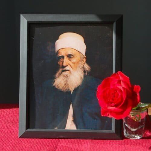 8×10 Color Photo of Abdu'l-Baha