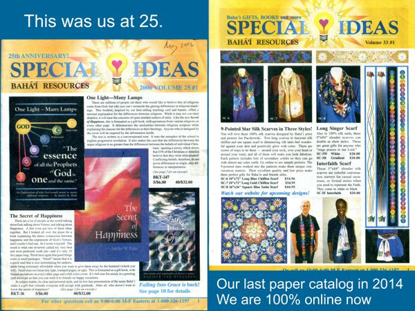 Catalogs from 25th year in business