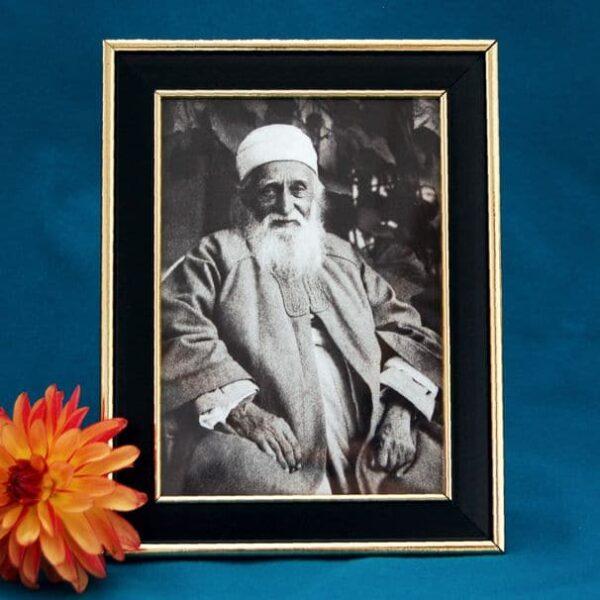 5×8 B&W Photo of Abdu'l-Baha